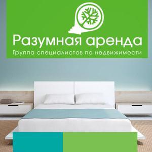 Аренда квартир и офисов Кантемировки