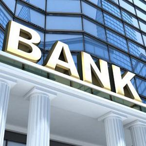 Банки Кантемировки