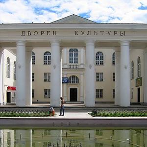 Дворцы и дома культуры Кантемировки