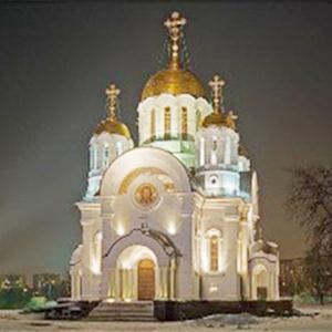 Религиозные учреждения Кантемировки