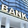 Банки в Кантемировке
