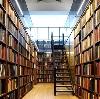 Библиотеки в Кантемировке