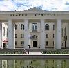 Дворцы и дома культуры в Кантемировке