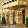 Гостиницы в Кантемировке
