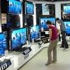 Магазины электроники в Кантемировке