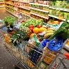 Магазины продуктов в Кантемировке