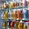 Парфюмерные магазины в Кантемировке