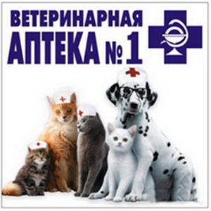Ветеринарные аптеки Кантемировки